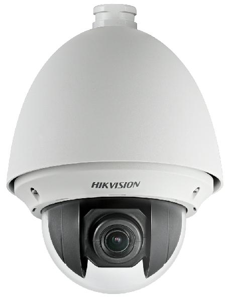 Hikvision DS-2AE4225T-D (D)