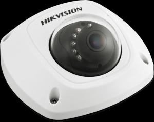 Hikvision DS-2CD6520D-IO (4mm)