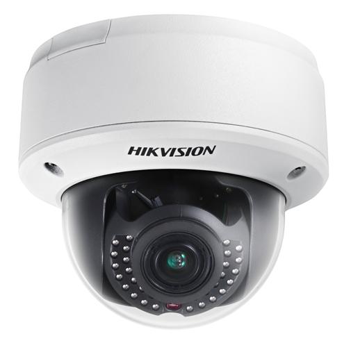 Hikvision DS-2CD4165F-IZ (2.8-12mm)