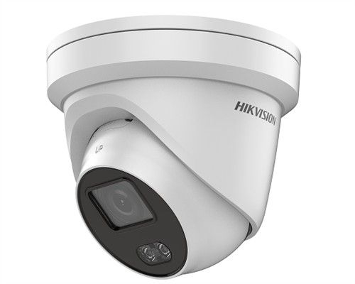 Hikvision DS-2CD2347G1-LU (6mm)