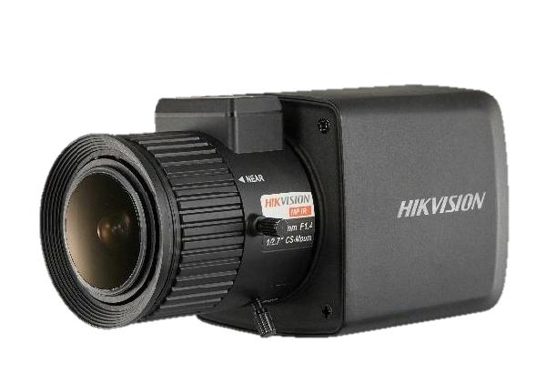 Hikvision DS-2CC12D8T-AMM