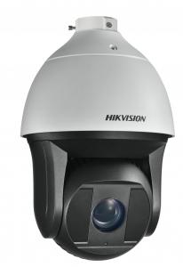 Hikvision DS-2DF8225IX-AEL (B)